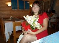 Елена Нестеренко, 10 августа 1984, Анжеро-Судженск, id132632492