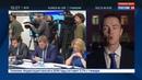 Новости на Россия 24 • Высший совет Единой России готовится к выборам