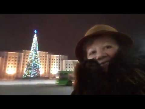 Новогодний вечерний Могилев Беларусь 2019 год New Year's Eve Mogilev Belarus 2019