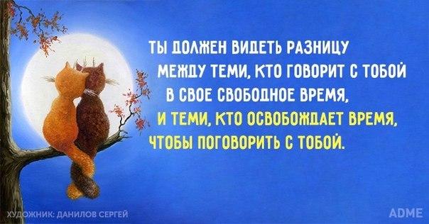 https://pp.vk.me/c7009/v7009108/58fc/6AUQ49h3ZO8.jpg