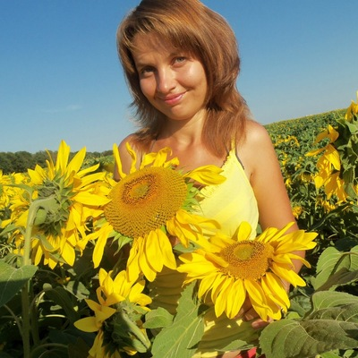 Катерина Евсюкова, 1 февраля , Харьков, id97741341