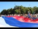 Фестиваль в Людиново