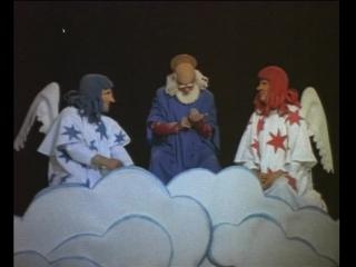 Божественная Комедия (Театр Кукол Образцова 1973)