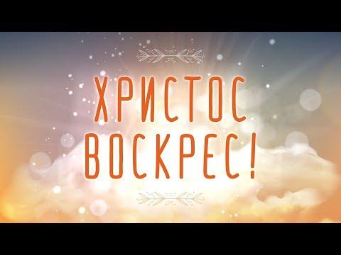 Леонид Новиков: Бог даёт надежду (8 апреля 2018)