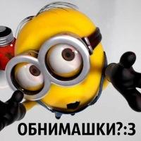Сергей Калицев, 3 апреля 1999, Волхов, id138958553