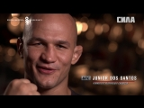 Fight Night Boise  Junior Dos Santos - If I Connect Full Power, Youre Done