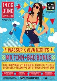 #WASSUP! х VIVA NIGHTS * 14 ИЮНЯ * VIVA CLUB
