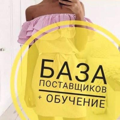 Дина Заказова - Поиск людей 6b69bc7318dd5