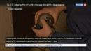 Новости на Россия 24 • В Ижевске решается судьба обрушившегося дома