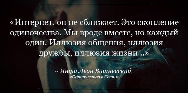 Фото №456251581 со страницы Дмитрия Ершова