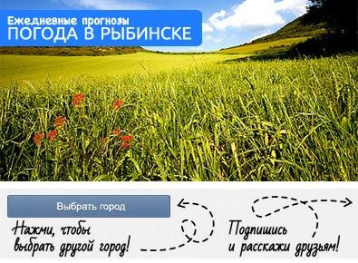 Погода в белгороде на 14 дней почасовая аэропорт