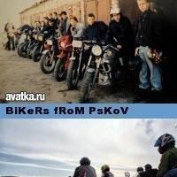 Логотип BiKeRs fRoM PsKoV