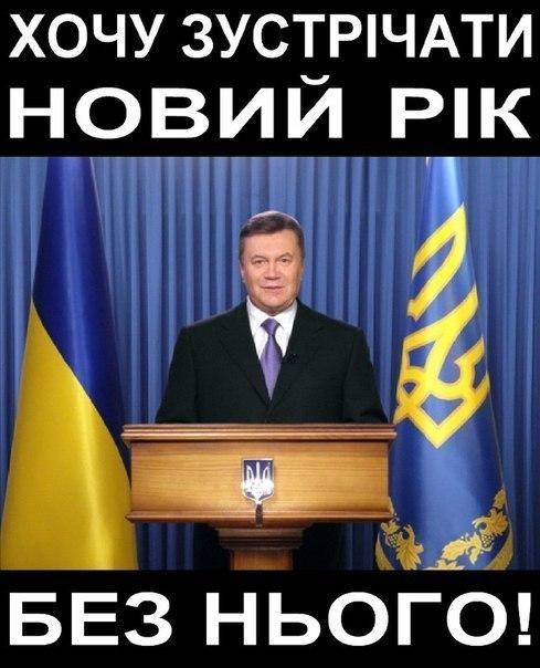 Суд перенес на следующий год рассмотрение иска об освобождении митингующими центра Киева - Цензор.НЕТ 4510