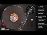 Марина  Девятова - Я счастливая (Full album) 2011
