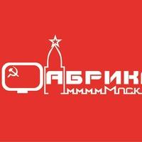 Фабрика Диванов Отзывы Москва