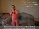 Василиса танцует чику рику и падает без сил