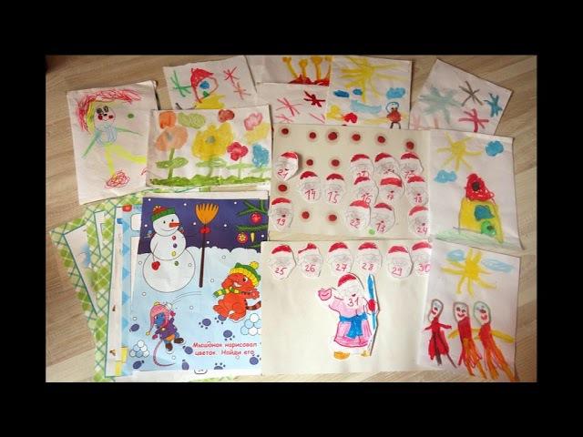 Адвент календарь с Дедушкой Морозом