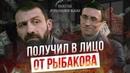 Увольняю Рыбакова. Как снимали клип Игорь Рыбаков БАБКИ/ backstage