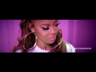 Skye  Chris Brown Fairytale (Prod. by DJ Khaled)