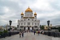 24 июля 2018 - Москва: Храм Христа Спасителя и окрестности