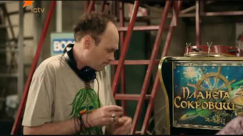 Велимудр, Валерик и игральный автомат. (Отрывок из сериала: Такси).