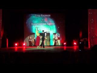 Косяков Егор и Харитоненко Арина (ФЭ БГУ 2013 Live)