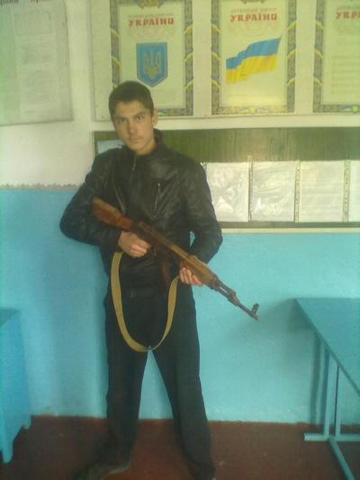 Сергей Оцабрик, 26 июня , Днепропетровск, id94989752