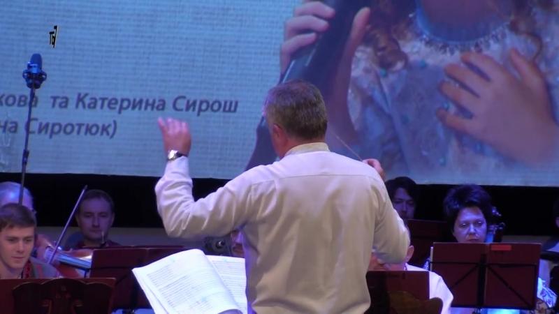 Олена Сиротюк Світлана Шатрукова та Катерина Сирош