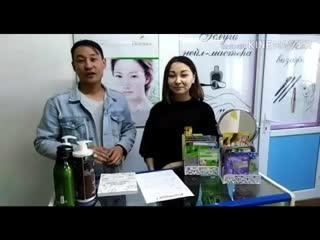 Дорогие жители Акжарского района! У нас конкурс от @korean_cosmetics_akjar в инстаграме, условия конкурса там же. Проходите по