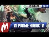 Игромания! Игровые новости, 16 января Nintendo Switch, Scalebound, Diablo, League of Legends
