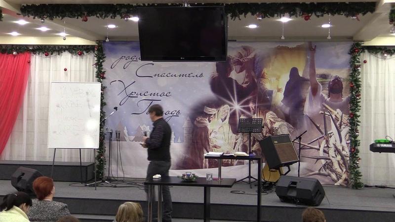 12.01.2019 - Библейские семинары. Андрей Ефимов. Библия и Бог - ч. 1