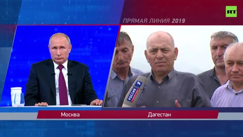 Путин поручил правительству приравнять к ветеранам дагестанских ополченцев, давших отпор террористам в 1999 году