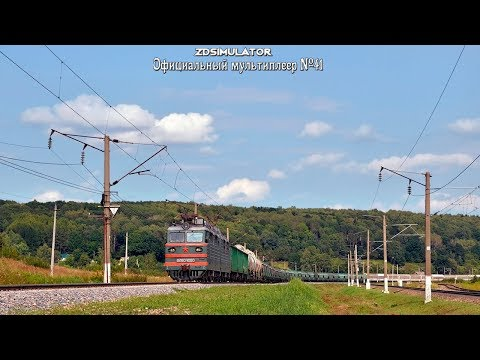 ZDSimulator - multiplayer. ВЛ80т-1000 с грузовым поездом по участку Вязьма - Орша