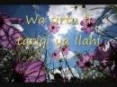 Ya Ilahi (No Music w Lyrics and English Translation)