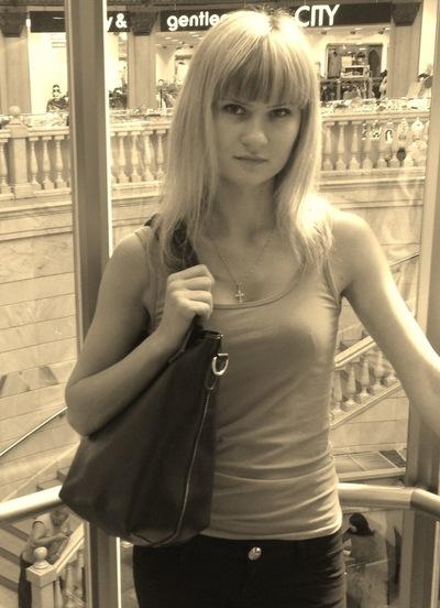 Елена Некристова, 20 февраля 1988, Москва, id68704882