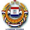 Администрация Ромодановского  района