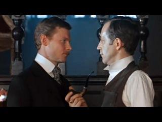 Приключения Шерлока Холмса и доктора Ватсона. Фильм 1. Серия 1. Знакомство / Пестрая лента (1979) — детективный сериал на Tvzavr
