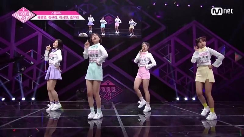 180622 PRODUCE48 EP.2| Stone Music_Bae Eunyoung, Jang Gyuri, Lee Sian, Jo Yuri ♬Chewing Gum