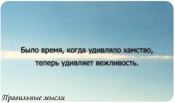 http://cs14102.vk.me/c7005/v7005962/5bce6/iBeW2BACWbI.jpg