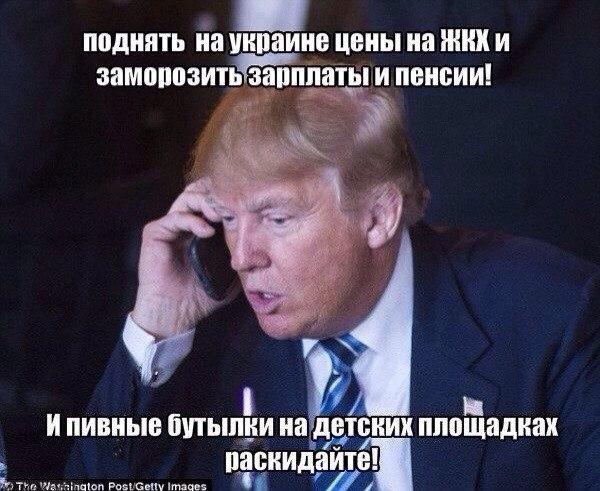 https://pp.userapi.com/c543108/v543108860/1c6da/Qp8583dhX9E.jpg