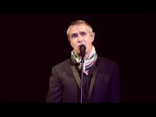 Julien Clerc  - Fans, je vous aime