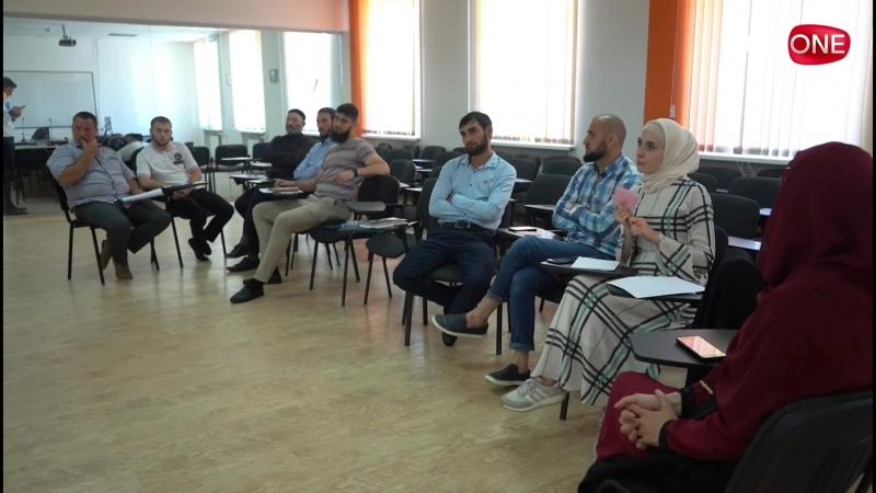 Тренинги от Фонда имени Шейха Зайеда по поддержке предпринимательства и инноваций