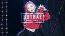 181120 배드키즈 키라(소민) 「핫해」 직캠 / BADKIZ Kira HOTHAE Fancam / 계룡 수능콘서트