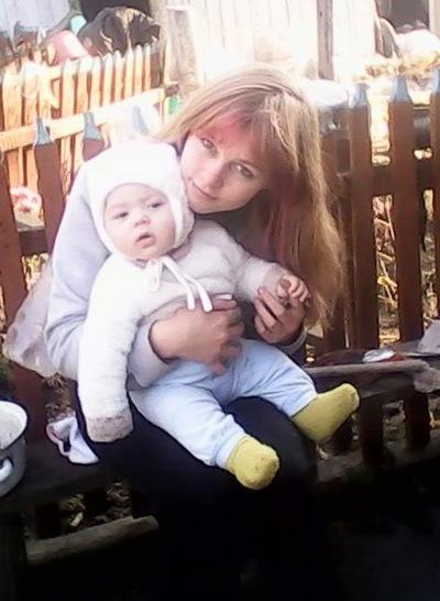 Свєтка Ференчук, 22 сентября , Киев, id147126585