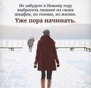 Алена Гришина фото #34