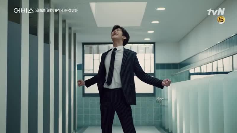 Abyss [티저]′자아도취′ 안효섭, 환호 춤 콧노래 3단콤보♬ 190501 EP.0