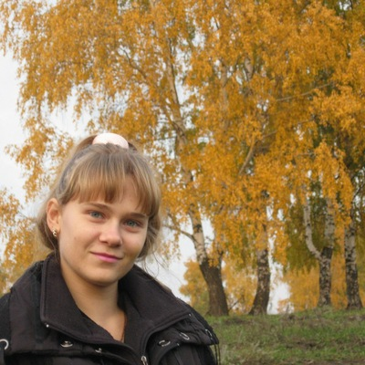 Ирина Скиляжина, 6 ноября 1991, Ряжск, id57759861