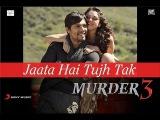 Видеоклип из фильма: Искушение замужней женщины 3 / Murder 3 (2013)