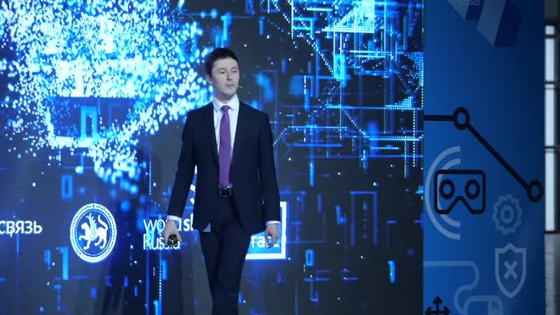 Кейс-шоу Код успеха в цифровом мире Олег Фахтиев
