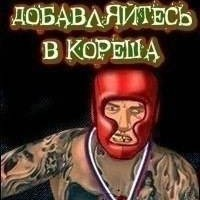 Аватар Димы Баклагина